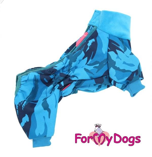 Комбинезон синий для мальчиков
