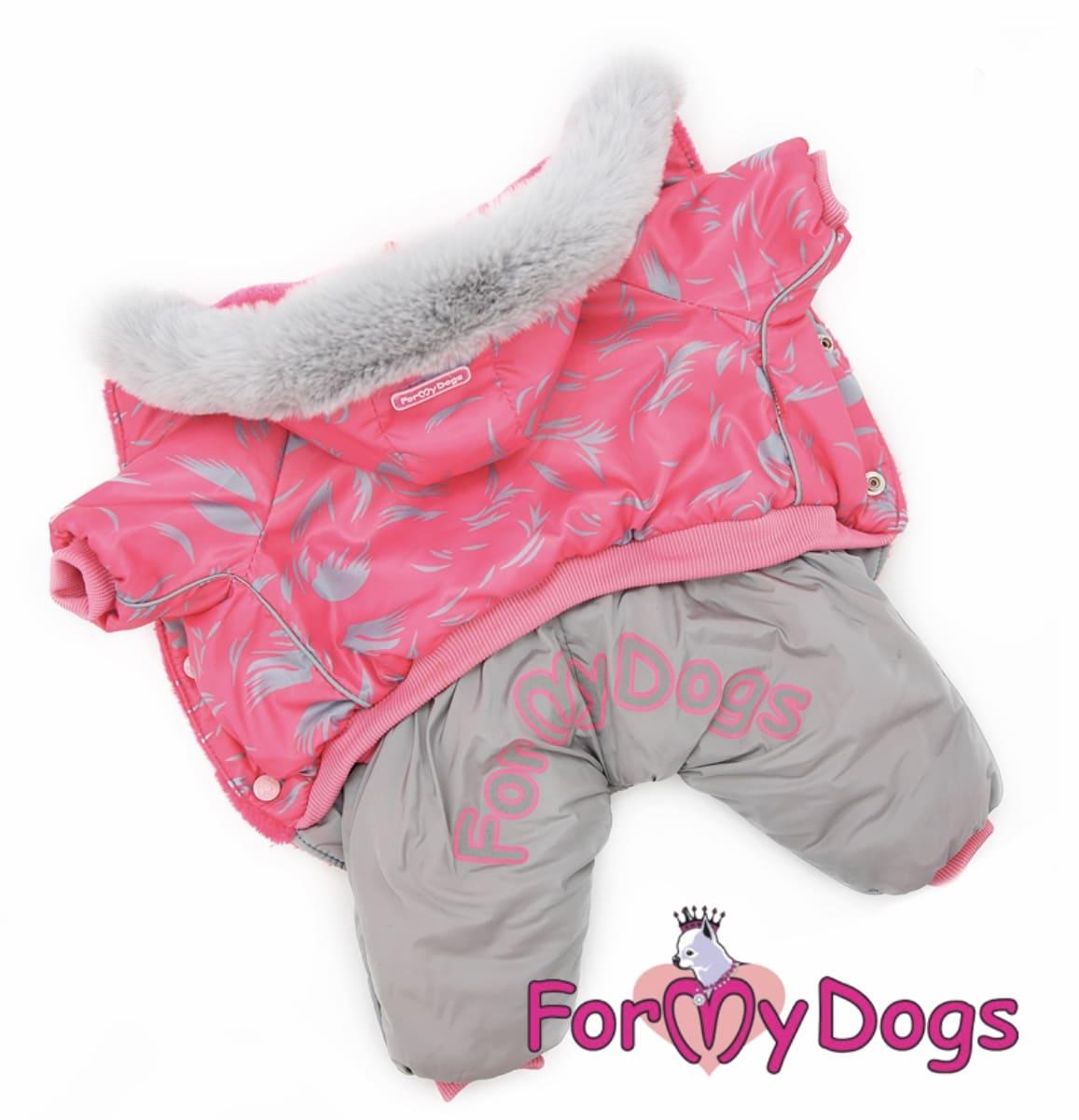 Комбинезон серо/розовый для девочек