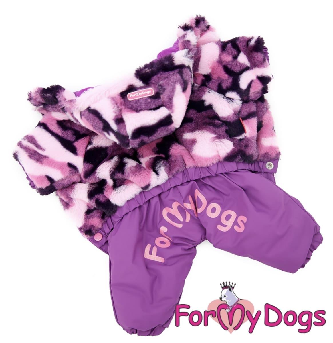 Комбинезон фиолетовый для девочек