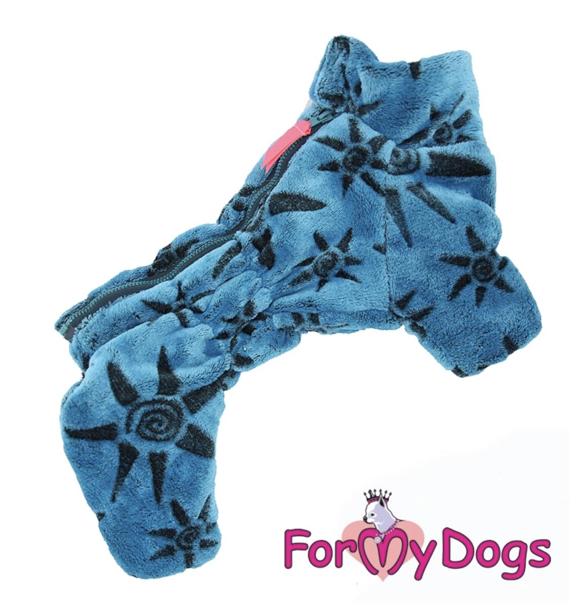Комбинезон-шубка голубая для мальчиков
