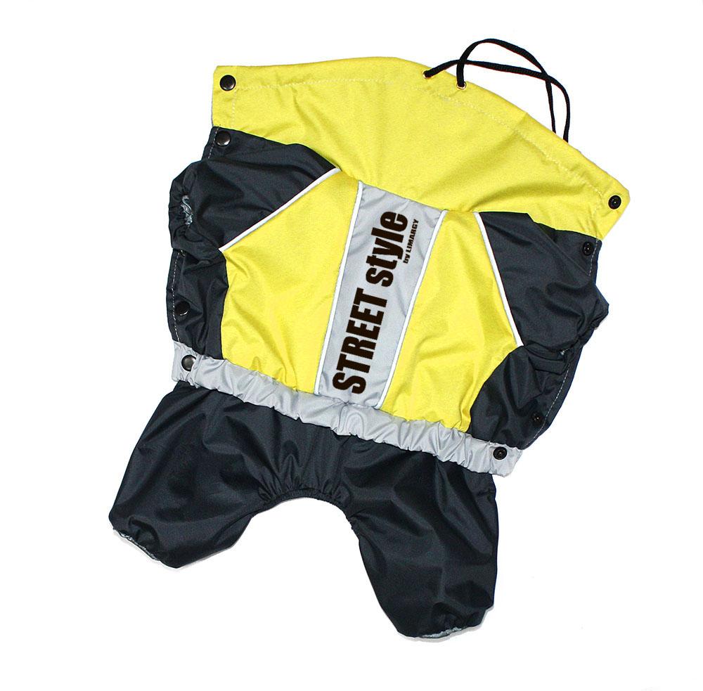 Дождевик желто-серый на гладкой подкладке /мальчик/