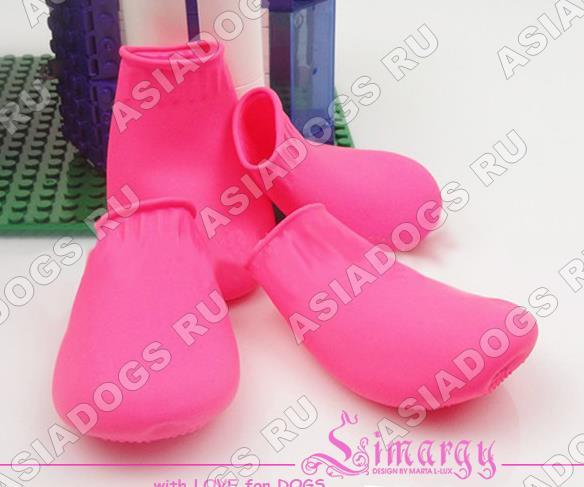 Силиконовые носки розовые